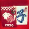 干支タオル-2020-