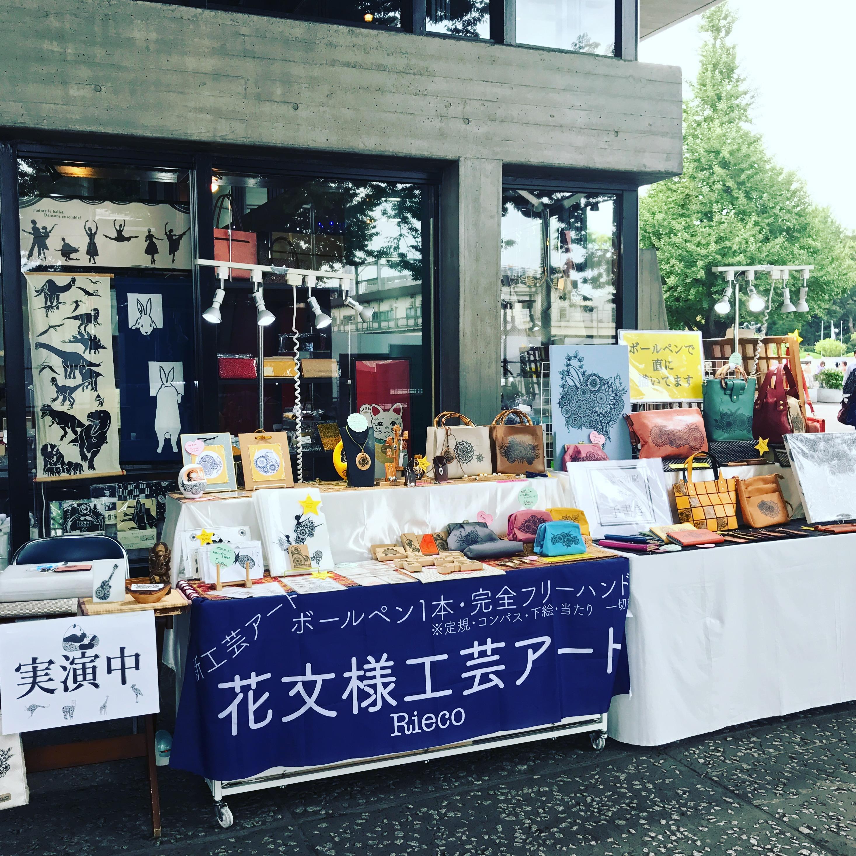 上野 東京文化会館 @ 東京文化会館